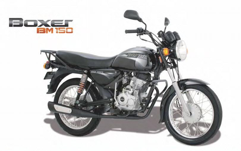 Imagenes Bajaj  Boxer-BM 150