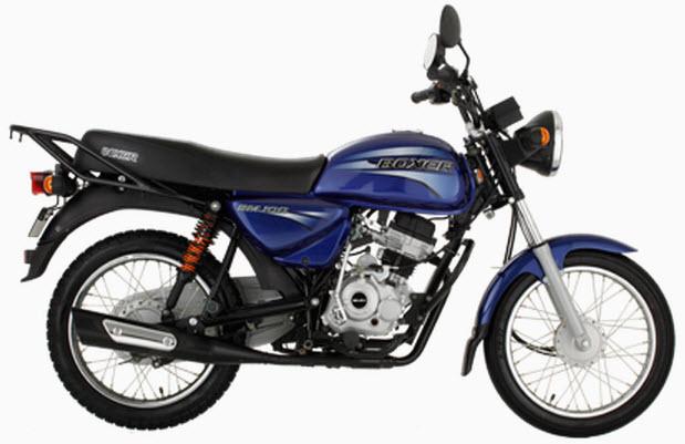 Precio motocicleta boxer bm 100