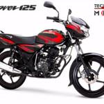Moto Discover 125 + precio