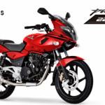 Motocicleta Bajaj Pulsar 220 F colores