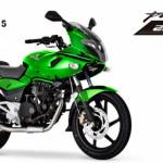 Motocicleta Bajaj Pulsar 220 F especificaciones