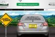 liquide y descargue impuestos de vehículos en medellin