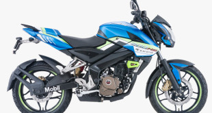 improntas-moto-auteco-pulsarmania-ns-200