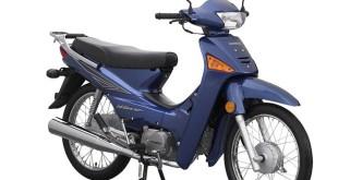Honda-Wave-2014