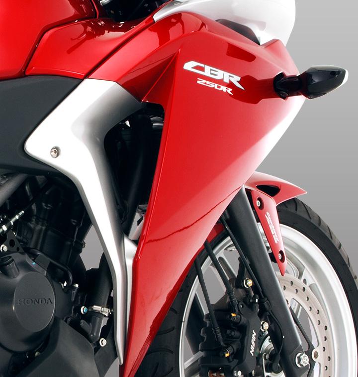 ficha tecnica moto honda cbr 250 cc r ABS - Inyeccion