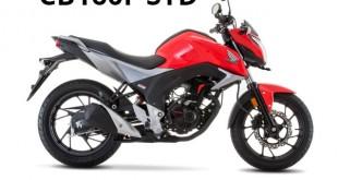 moto honda cb 160f STD