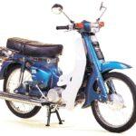 Suzuki FR 80 1974