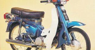 Suzuki FR 80